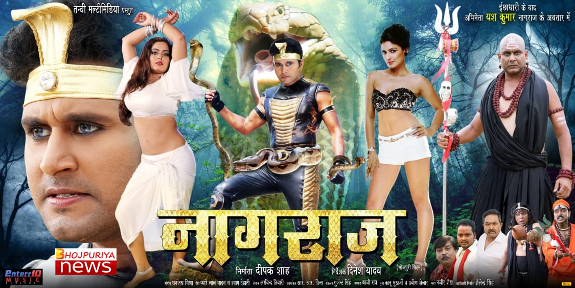 first time in a Bhojpuri cinema, the forest of Africa