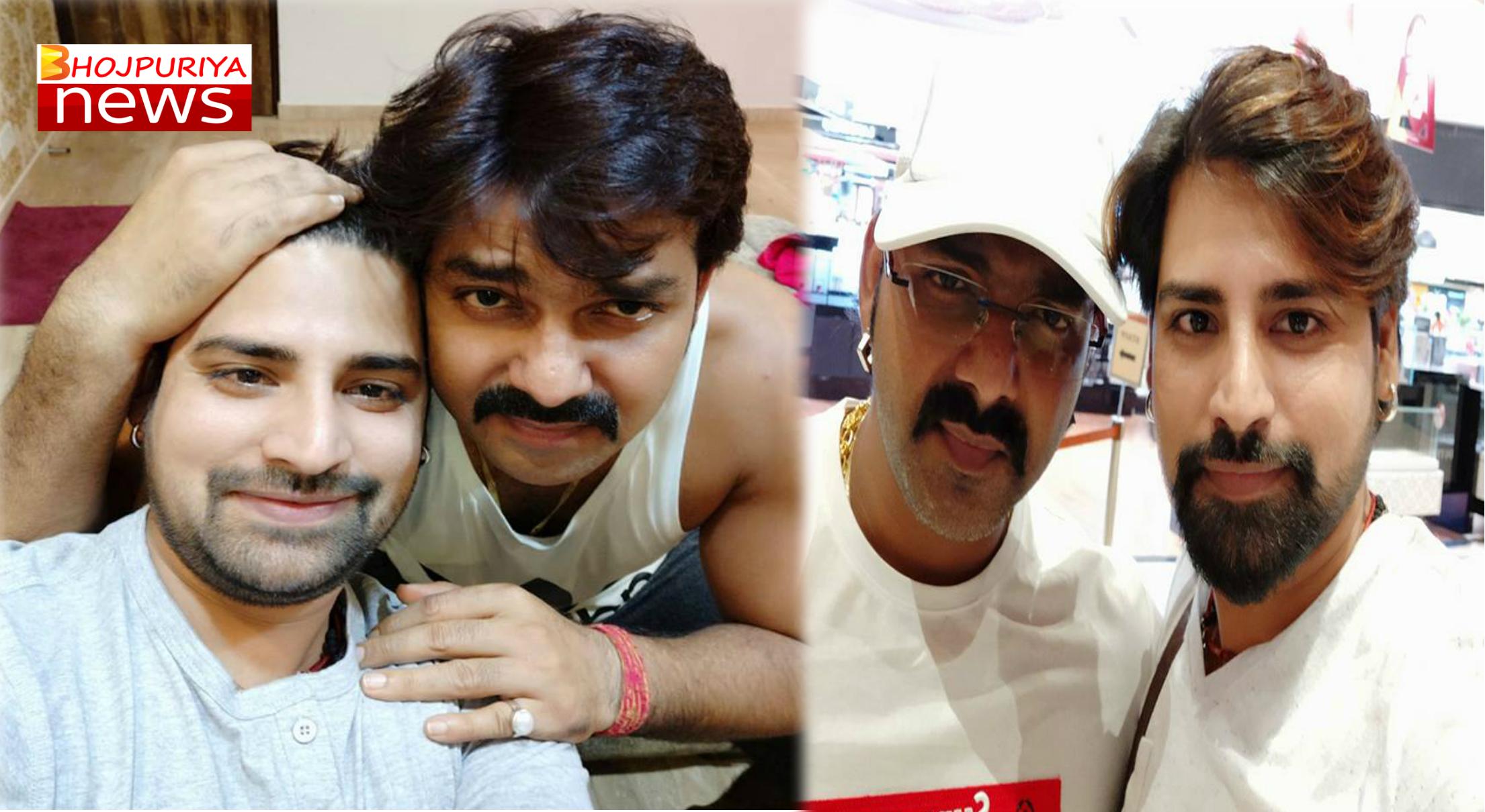 Pawan Singh Rakesh Mishra Work Together In Next Film
