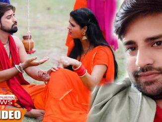 Rakesh Mishra again sang Vulgar bhajan