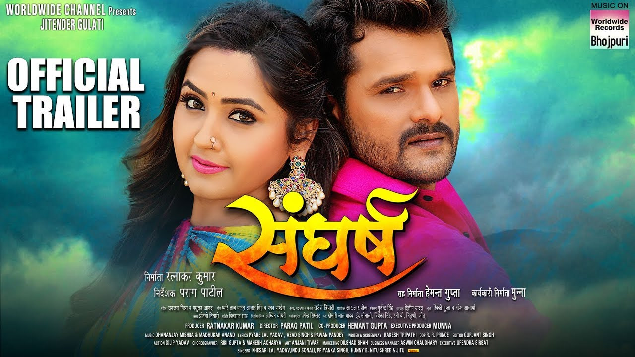 Bhojpuri Movie sangharsh