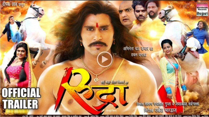 RUDRA | Official Trailer 2017 | BHOJPURI MOVIE
