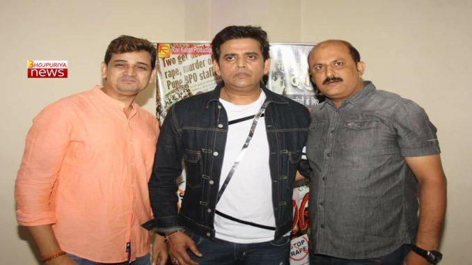 Sanki Daroga Ravi Kishan Bhojpuri Movie Coming Soon