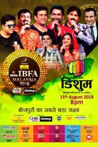 Dishoom International Bhojpuri Film Awards Bollywood star With Bhojpuri Stars