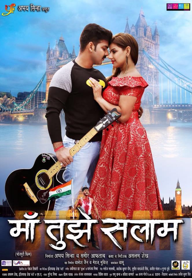 Maa Tujhe Salaam Pawan Singh Bhojpuri Movie Wallpaper 6