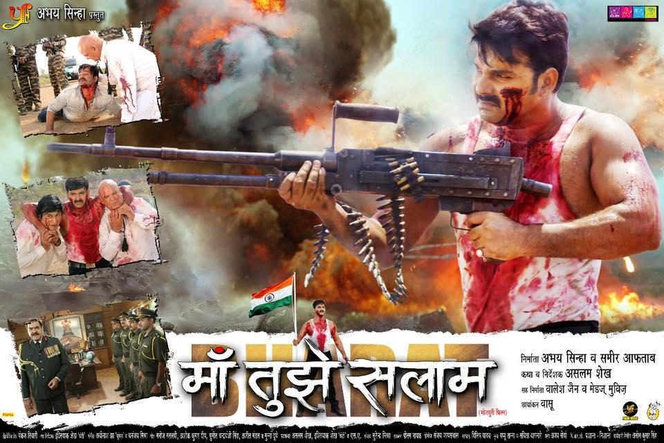 Maa Tujhe Salaam Pawan Singh Bhojpuri Movie Wallpaper 3