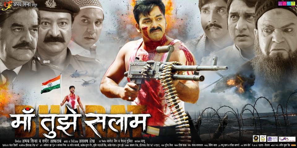 Maa Tujhe Salaam Pawan Singh Bhojpuri Movie Wallpaper 4