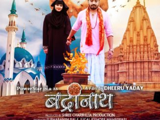 Badarinath Bhojpuri Movie First Look