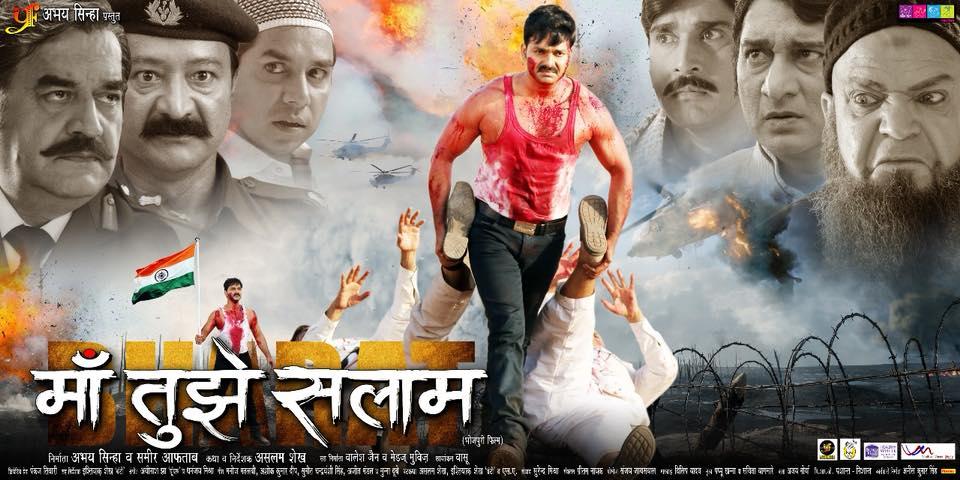 Maa Tujhe Salaam Pawan Singh Bhojpuri Movie Wallpaper 5