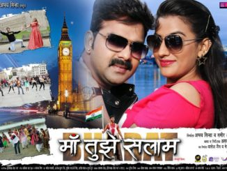 Maa Tujhe Salaam Pawan Singh Bhojpuri Movie Wallpaper