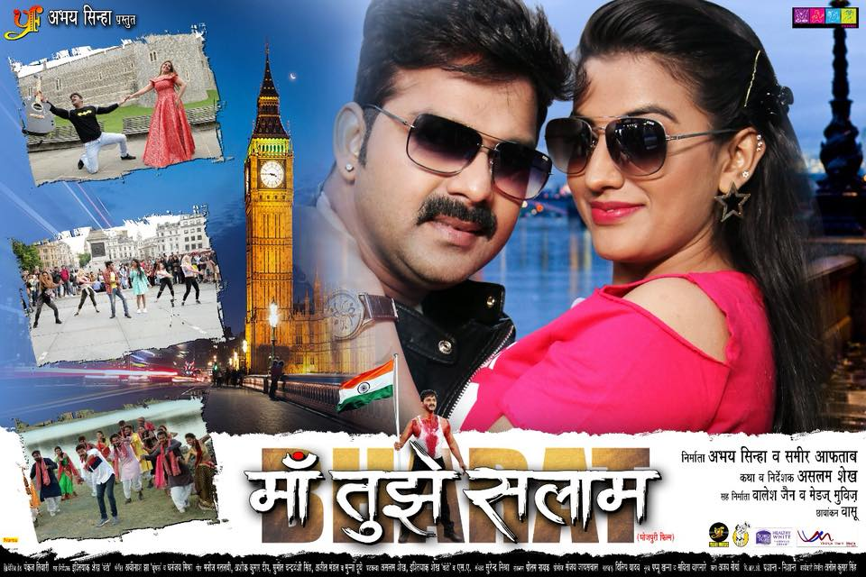Maa Tujhe Salaam Pawan Singh Bhojpuri Movie Wallpaper