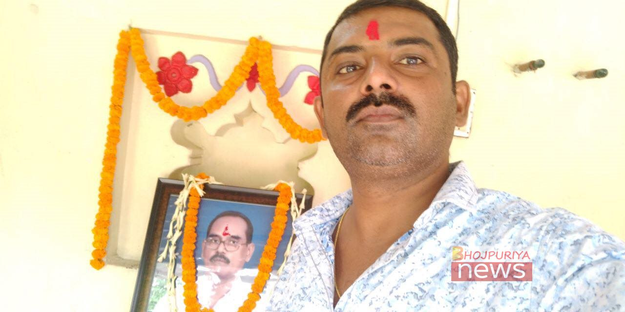 Pawan Singh's father's pious day