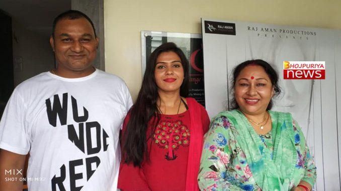 Sasura Dhokhbaaj Bhojpuri MOvie Dubbing