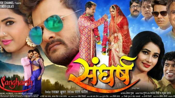 Khesarilal Yadav with the entry in multiplex, film conflicts got bumper opening across the country