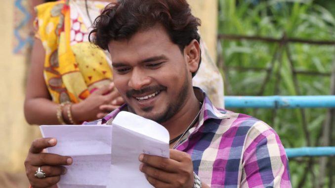 Pramod lover's movie 'Hum Aapke Aanke Koi Hum Nahi' starts shooting