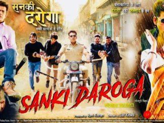 Mega star Ravi Kishan and Pappu Yadav's battle in Bihar from September 7