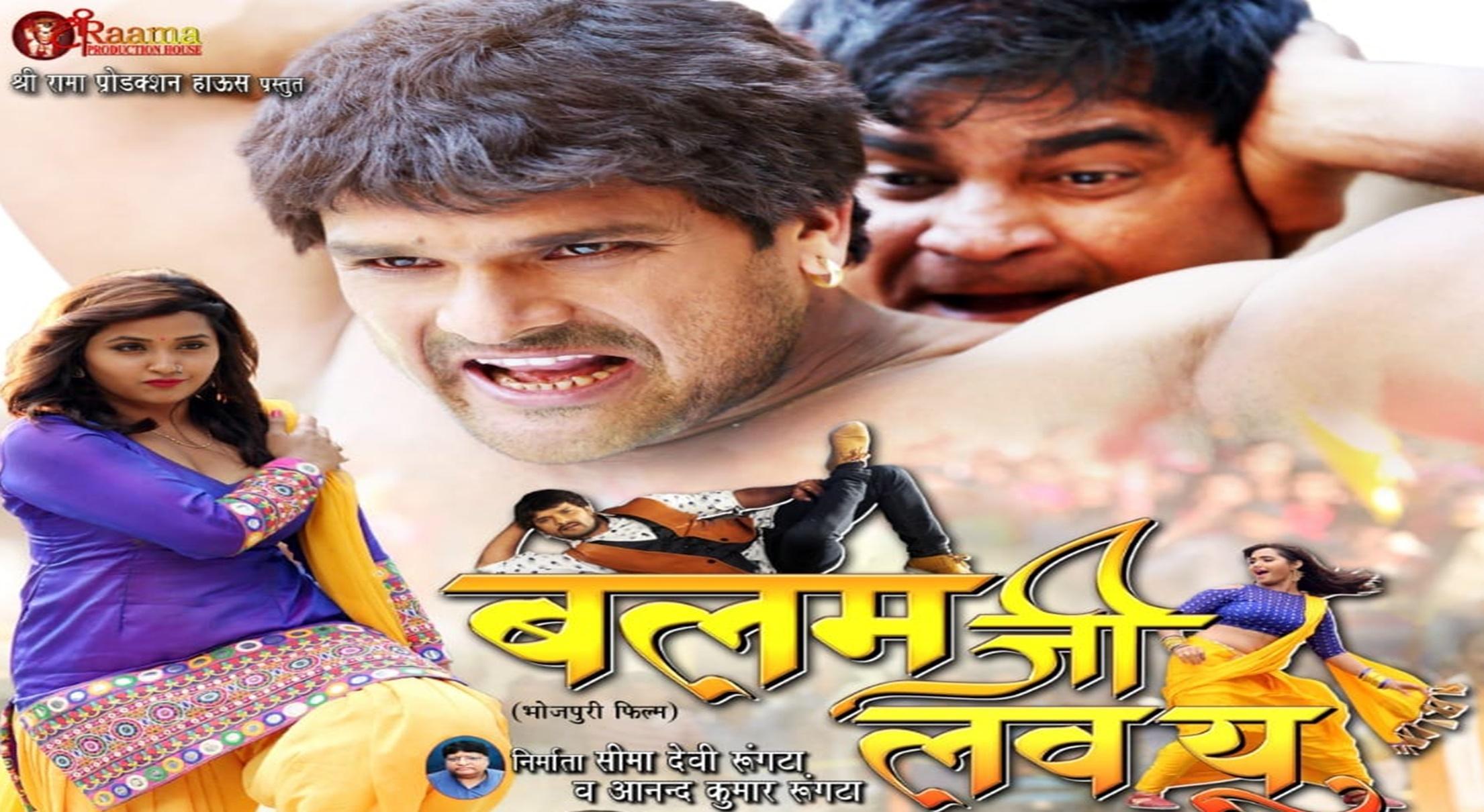 Bollywood actor Ashok Samartha will be accompanied by Khesarilal Yadav