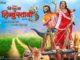 Nirahua-Hindustani-3 2nd Look