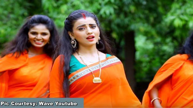 Akshara-singh-new-kawar-video-song- relies