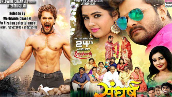 Superstar Khesarilal Yadavs film Shangharsh will be released on August 24