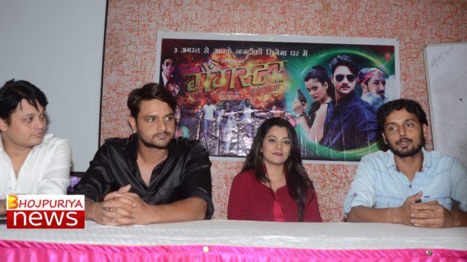 Lulia Girl Nidhi Jha's film 'Gangster Dulhiniya' is based on women empowerment