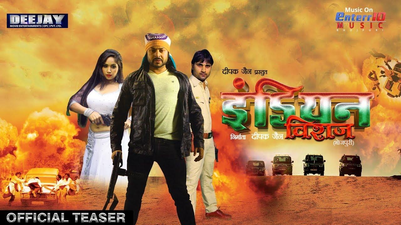 Indian Viraz | इंडियन विराज | Official Teaser 2018 | Prince Singh Rajpoot, Ritika Sharma
