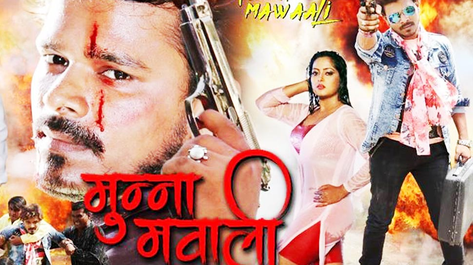 Munna Mawali 'found in ominous opening in Bihar, all show housefuls