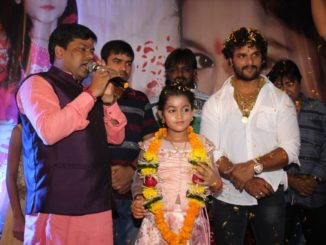 Khesari's daughter Kirti's birthday party was missing from the party Kajal Raghavani