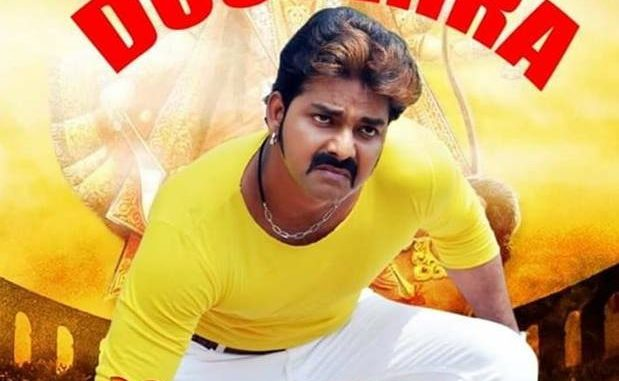 Maine Unko Sajan Chun Liya Pawan Singh Kajal Raghwani Bhojpuri Movie Second Look