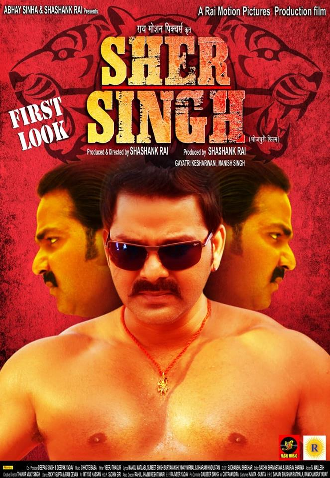First look of Viral Hua Pawan Singh and Amrapali Dubey's film 'Sher Singh'