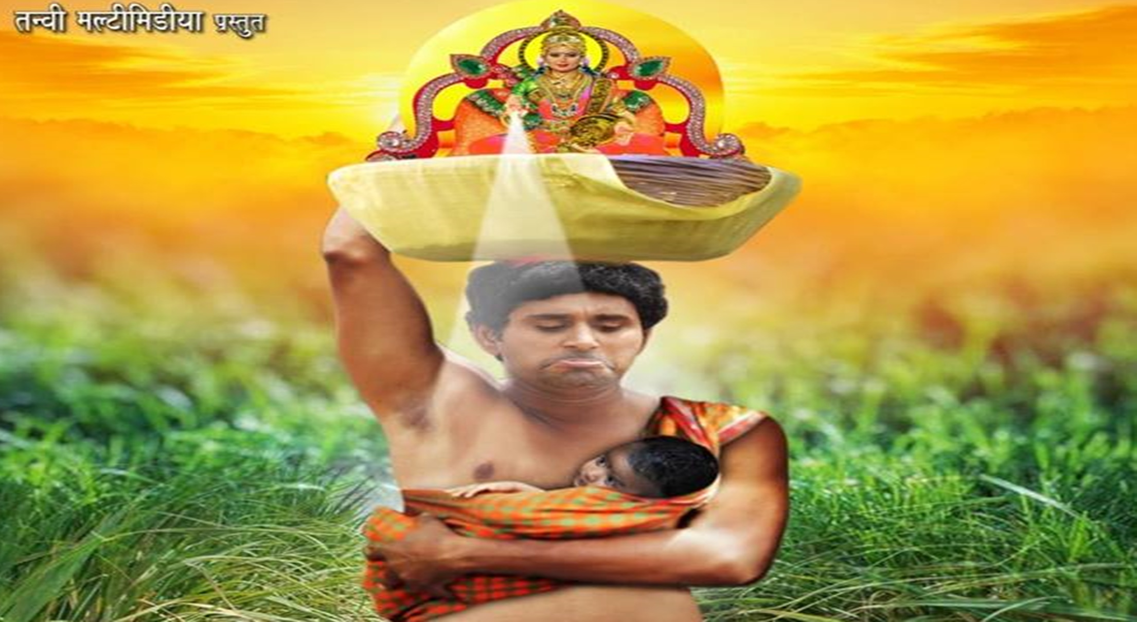 First film on Chhath Maha Parva will be made