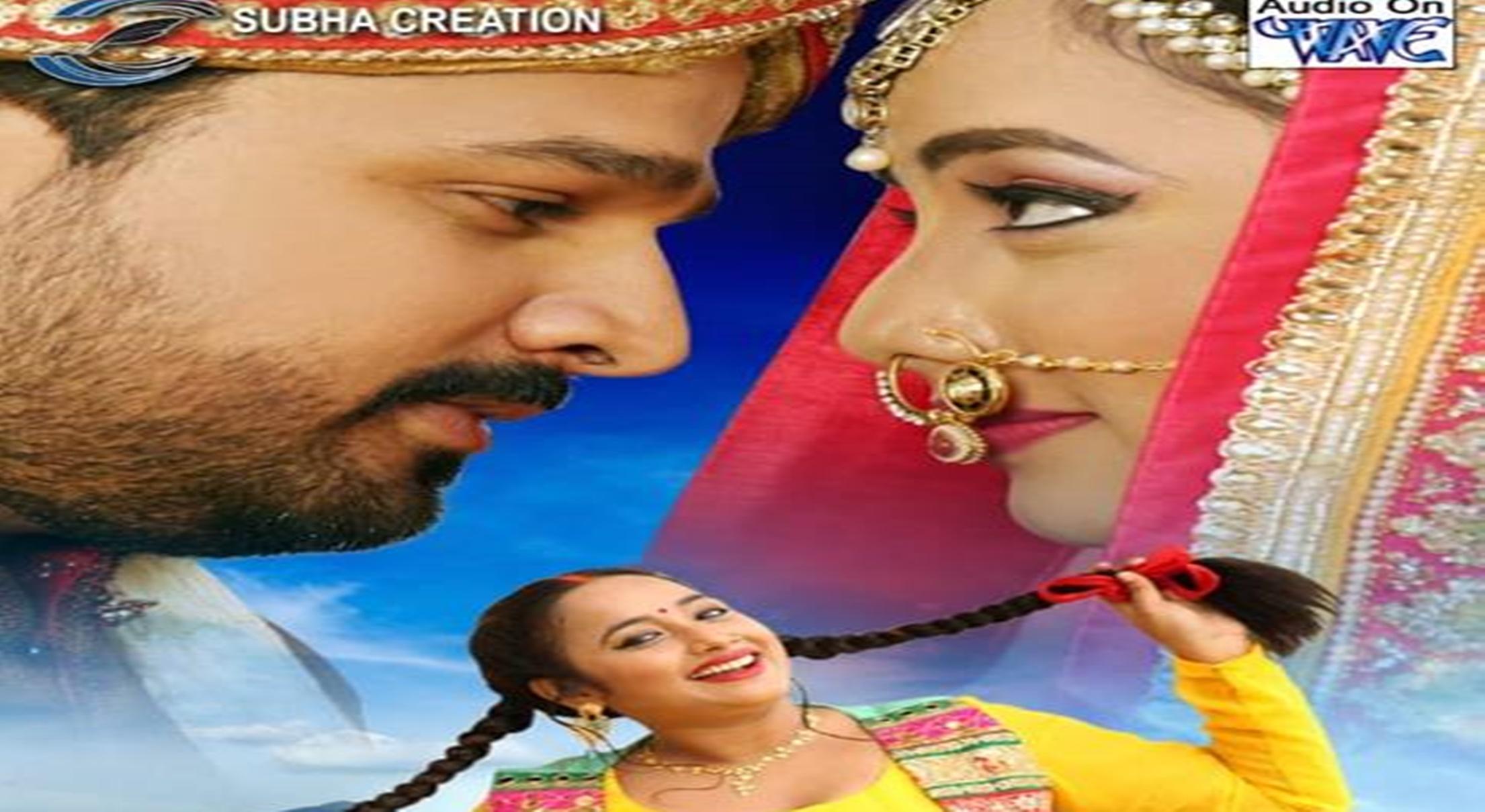 Raja Rani First Look