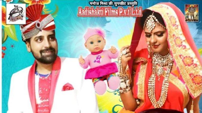 Chandani Singh Rakesh Mishra New Allbum