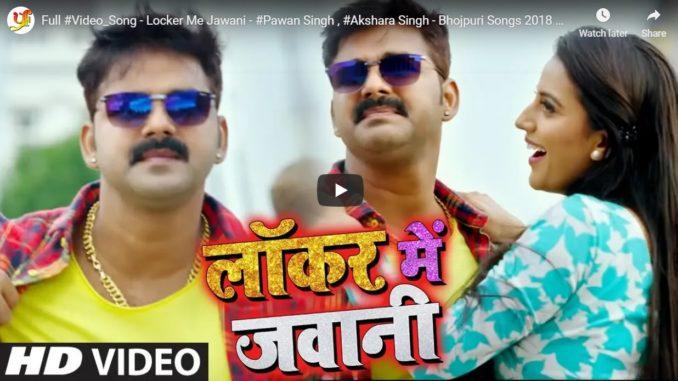 Locker Me Jawani- #Pawan Singh , #Akshara Singh