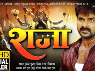 RAJA Pawan Singh Priti Biswas Chandani Singh Bhojpuri Movie Official Trailer