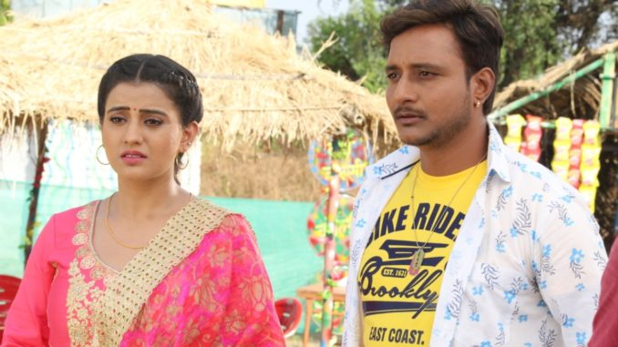Akshara Singh and Amrish Singh's film 'Love Marriage' starts shooting
