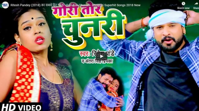 Ritesh Pandey (2018) का सबसे हिट गाना - Gori Tori Chunari - Bhojpuri Superhit Songs 2018 New