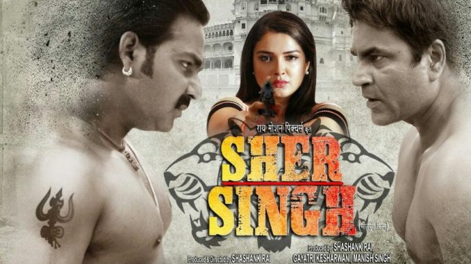 Pawan Singh and Amrapali Dubey to play box office at 'Sher Singh'
