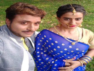 Akshara Singh's 'Love Marriage'