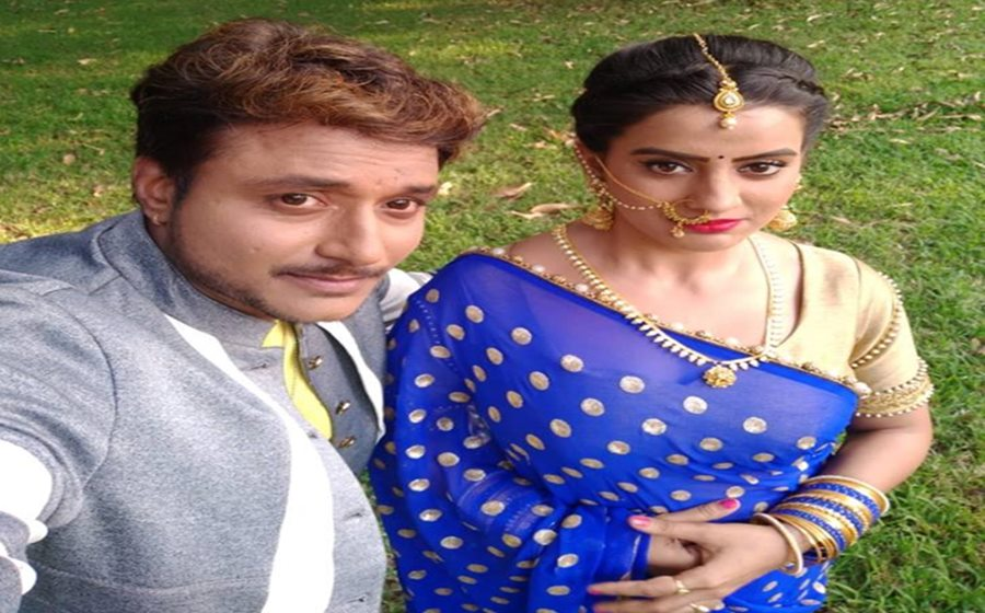 Akshara Singh's 'Love Marriage'