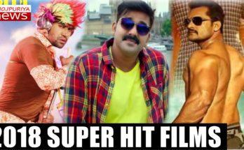 Bhojpuri 2018 super hit films