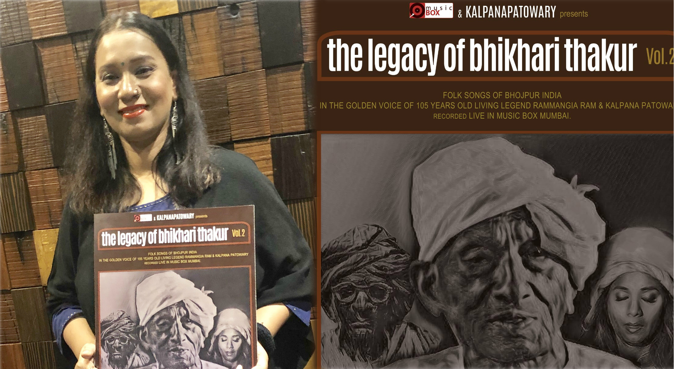 'Legacy of Bhikari Thakur -2' will be released in Patna on December 24