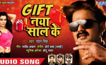 NEW YEAR PARTY SONG 2019 Gift Naya Saal Ke