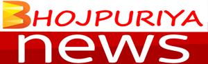 Bhojpuri Cinema News