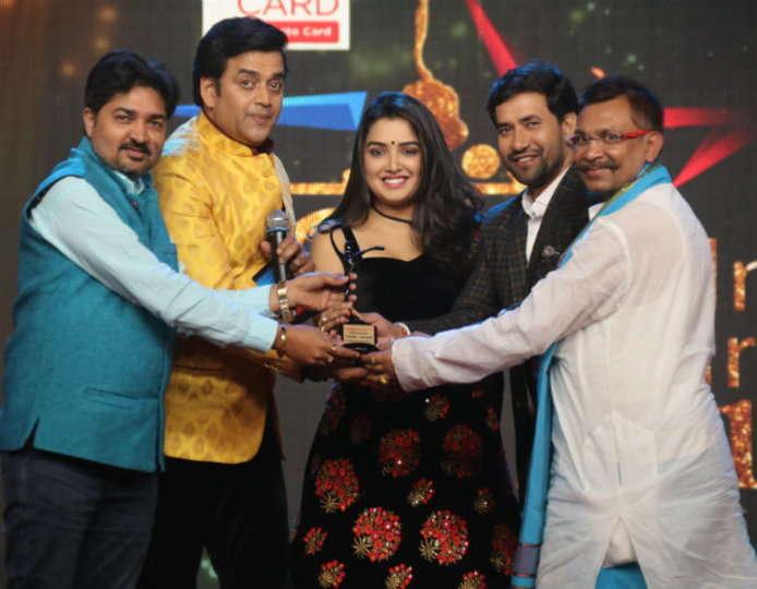 Bhojpuri Award