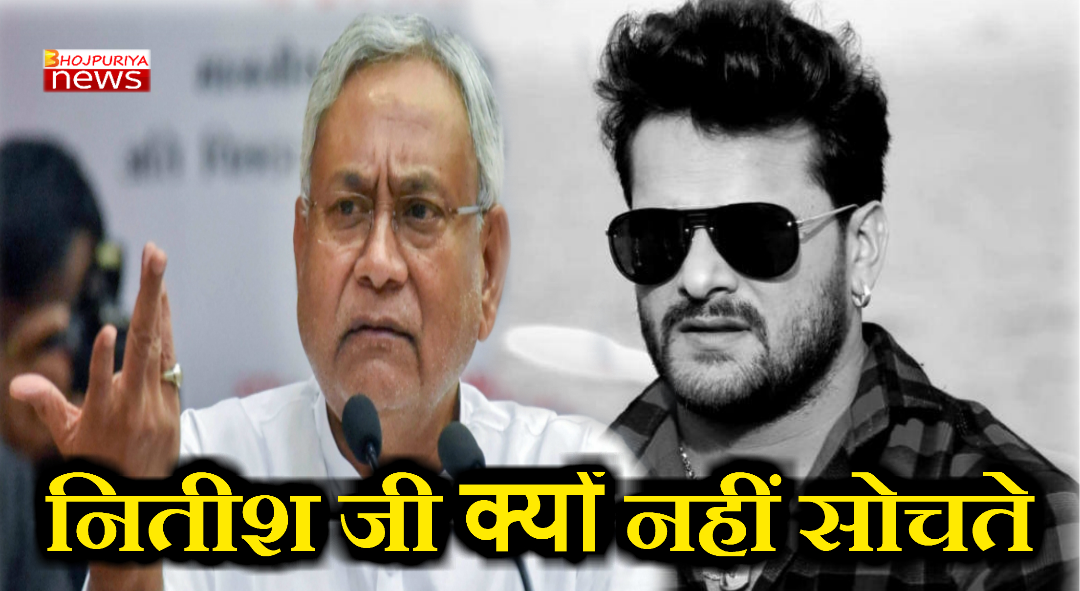 Khesarilal Yadav said - Why our leader Nitish ji does not think about his state