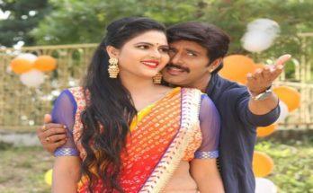 Businessman Yash Mishra Chandani Singh Bhojpuri Movie Bhojpuri Movie Shooting Photo