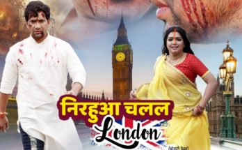 Will be exhibited grand all over India from February 15, 'Nirhua Chal London'
