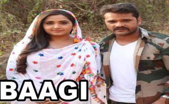 Bhojpuri Movie Baagi Khessari Lal Yadav & Kajal Raghwani