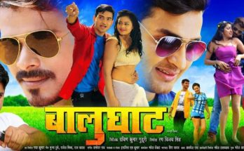Pramod lover launches trailer of Balughat Yadav