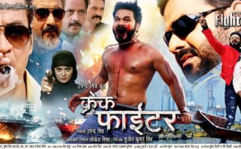 Pawan Singh's 'Crackfighter' will be big on Holi